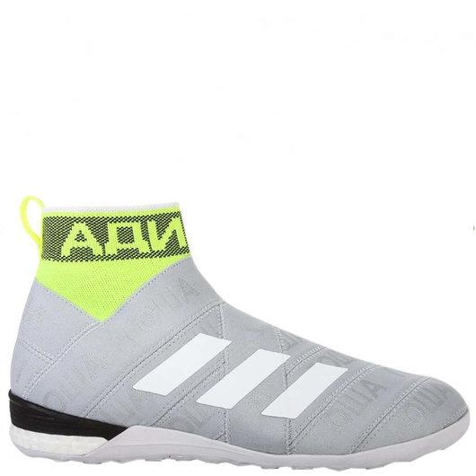 official photos 0f72e bf327 G012SH13 AC8675 Adidas x Gosha NMZ Sneakers Silver