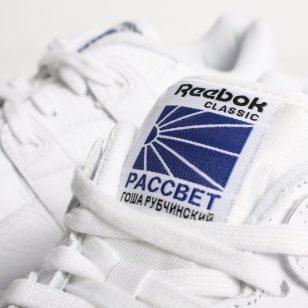 Gosha Rubchinskiy x Reebok has arrived